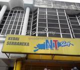 Subang Bestari, Subang Shop lot