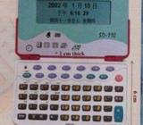 Pocket Electronic Dictionary SD110