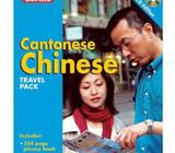 Cantonese Chinese (Travel Pack)