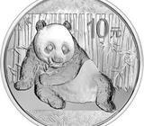 2015 1 oz Chinese Silver Panda Coin