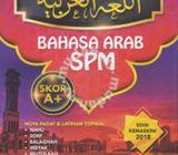 GURU TUISYEN BAHASA ARAB - TEMERLOH