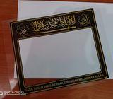 Sticker Roadtax Design Islam 1