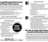 Microsoft Word / PowerPoint / Excel / Visio lessons